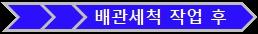 46b9212067de40d415cda3661e0e30fb_1614040